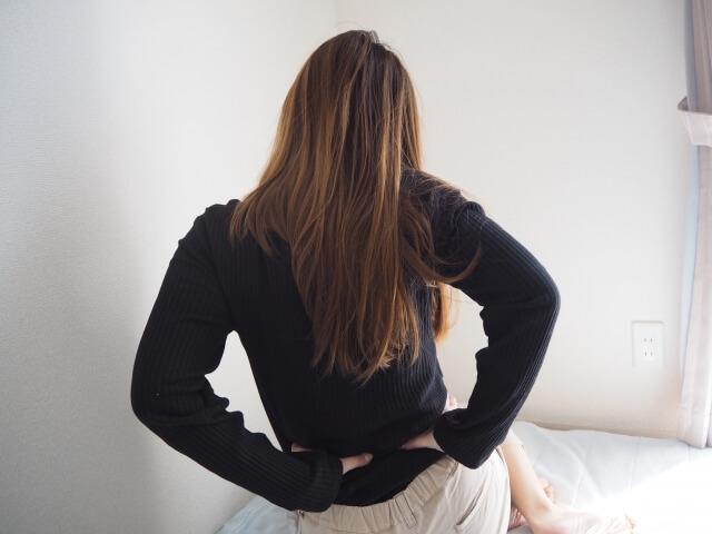 お尻が痛い!妊娠中・産後の坐骨神経痛とはどんなもの?