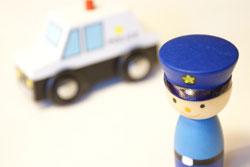 ステップ3 警察署(所轄=事故地域を管轄する)へ届け出る